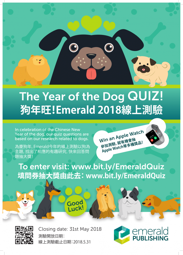 15798 CHN ENG Year of the Dog Poster A3-1.png