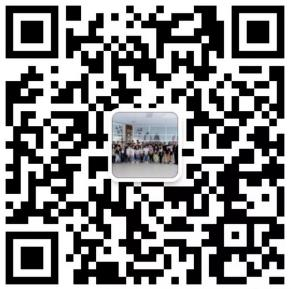 MUST Library on Wechat